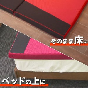 スリープマジック / シングル / 高反発 寝姿勢 寝心地 快眠 熟睡 3つ折り 折りたたみ 00865410001805112050【TBSショッピング】|tbsshopping|06