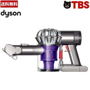 ダイソン dyson ハンディクリーナー DC61 MHMO / 掃除機 クリーナー サイクロン コードレス V6 00888390011809010311【TBSショッピング】|tbsshopping