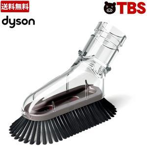 ダイソン dyson ミニソフトブラシ / 掃除 ホコリ 埃 キーボード 細かい 隙間 00786170011607190311【TBSショッピング】|tbsshopping