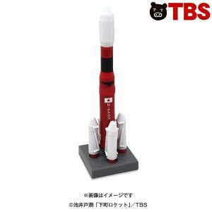 下町ロケット / ヤタガラス 4色ボールペン / グッズ コラボ ボールペン 赤 黒 青 緑 文具 文房具 00896090011811020311【TBSショッピング】|tbsshopping