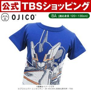 新幹線変形ロボ シンカリオン x OJICO Tシャツ E7 かがやき 8Aサイズ / アニメ コラボ グッズ 子供 キッズ 洋服 00884850011808030311【TBSショッピング】|tbsshopping