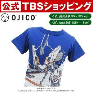 新幹線変形ロボ シンカリオン x OJICO Tシャツ E7 かがやき 4A 6Aサイズ / アニメ コラボ グッズ 子供 キッズ 洋服 00884840001808030311【TBSショッピング】|tbsshopping