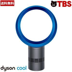 ダイソン dyson クール cool  AM06 / 扇風機 羽なし 羽根なし 首振り 軽量 おしゃれ インテリア 00876300001805300311【TBSショッピング】|tbsshopping