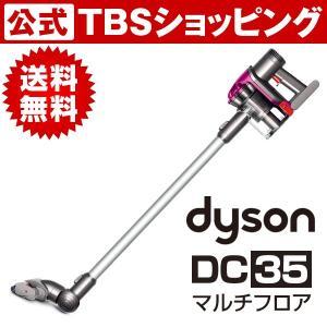 ダイソン dyson サイクロン 掃除機 DC35 MO /...