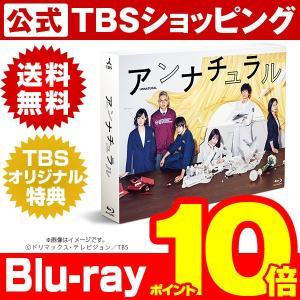 <リリース情報> ●発売日/2018年7月11日(水) ●発売元/TBS ●発売協力/TBSサービス...