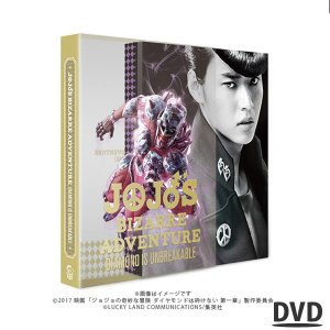 ジョジョの奇妙な冒険 ダイヤモンドは砕けない 第一章/DVD コレクターズ・エディション(3枚組) 00853330011711300311【TBSショッピング】|tbsshopping