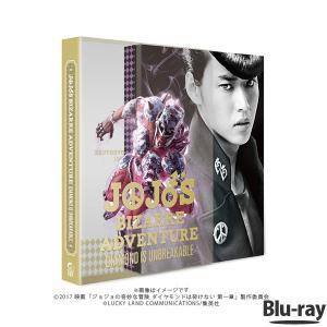 ジョジョの奇妙な冒険 ダイヤモンドは砕けない 第一章/Blu-ray コレクターズ・エディション(3枚組) 00853320011711300311【TBSショッピング】|tbsshopping