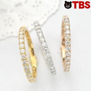18金合計0.5ctダイヤエターナルリング / ダイア 指輪 0.5カラット ピンクゴールド 00839770001708250311【TBSショッピング】|tbsshopping