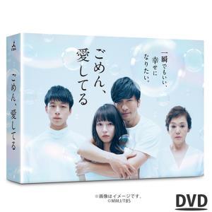 【P10倍!送料無料】【TBSオリジナル2大特典付き DVD...