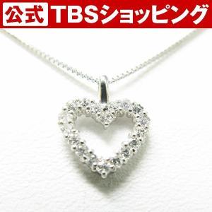 プラチナ 合計0.12ct ダイヤ ハート ペンダント / キュート 可愛い 00839030011708250311【TBSショッピング】|tbsshopping