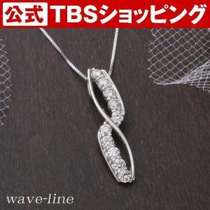 プラチナ 合計0.3ct ダイヤ 10ポイント ペンダント / フォーマル カジュアル デザイン ライン 00839000001708250311【TBSショッピング】|tbsshopping