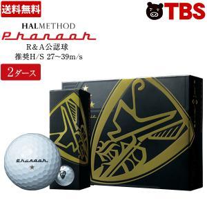 ファラオボール/2ダース ゴルフボール golf pharaoh HALMETHOD ファラオ ハルメソッド ハル常住 ゴルフ 景品 00735160011705160311【TBSショッピング】|tbsshopping