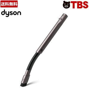 ダイソン dyson フレキシブル 隙間 ノズル / ゴミ ホコリ 00652800011804200942【TBSショッピング】|tbsshopping