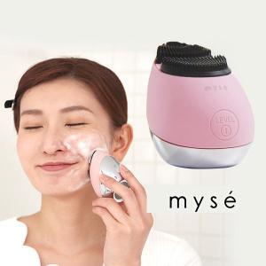 【特別価格】ミーゼ クレンズリフト(送料無料)/洗顔&EMS美顔器 【TBSショッピング】|TBSショッピング