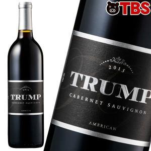 カベルネ・ソーヴィニヨン 2015 / 赤ワイン / 750ml / アメリカ ワイン 赤 葡萄 ブドウ フルボディ 酒 お酒 ギフト 00907760011901220942【TBSショッピング】|tbsshopping