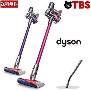 ダイソン dyson 掃除機 SV09 / 掃除機 コードレス クリーナー サイクロン スティック V6 フラフィ 00891040001811260942【TBSショッピング】|tbsshopping