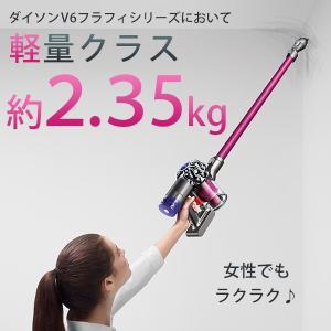 ダイソン dyson 掃除機 SV09 / 掃除機 コードレス クリーナー サイクロン スティック V6 フラフィ 00891040001811260942【TBSショッピング】|tbsshopping|06