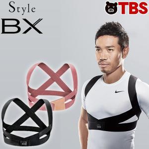 姿勢 サポート ベルト Style BX 1本 / MTG mtg スタイルBX 猫背 ヨガ 着けるだけ 背筋 肩甲骨 補整 00845450001811050311【TBSショッピング】|tbsshopping