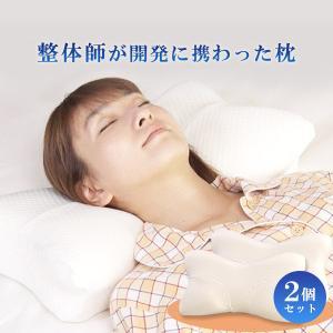 スージー 快眠枕 2個 セット / 枕 まくら 快眠 横向き 低反発 低反発枕 肩 首 うつぶせ 00830550011707200942【TBSショッピング】|tbsshopping