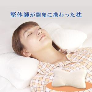 スージー 快眠枕 1個 / 枕 まくら 横向き 低反発 低反発枕 肩 首 快眠 うつぶせ 通気性 00830540011707200942【TBSショッピング】|tbsshopping