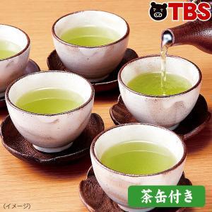 静岡 牧之原 産 業務用 煎茶 / 2kg 茶缶 付き / 緑茶 茶 お茶 国産 静岡県 おいしい 美味しい 茶葉 お徳用 00880790011810261984【TBSショッピング】|tbsshopping