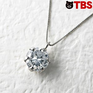 プラチナ 1.7ct ダイヤ 一粒石 ペンダント / 大粒 ダイヤモンド ジュエリー レディス 定番 00885120011809271982【TBSショッピング】|tbsshopping