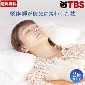 スージー 快眠枕 2個 セット / 枕 まくら ストレートネック 快眠 首 うつぶせ 横向き 低反発 低反発枕 肩 00830550011809271982【TBSショッピング】 tbsshopping