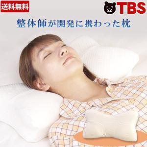 スージー 快眠枕 1個 / 枕 まくら ストレートネック 首 快眠 うつぶせ 横向き 低反発 低反発枕 肩 通気性 00830540011809271982【TBSショッピング】 tbsshopping