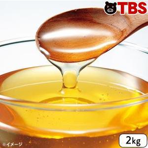 ハンガリー産 アカシア 蜂蜜 / 2kg / はちみつ ハチミツ 料理 トースト 那須高原ハニー牧場 大容量 00718330011810261984【TBSショッピング】|tbsshopping