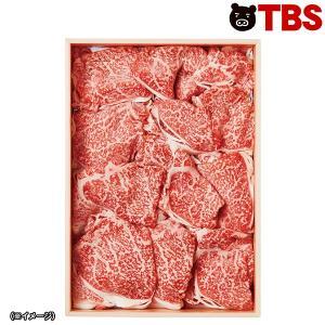 北さつま牛 切り落とし / 500g / 訳あり ワケあり 牛 牛肉 北さつま 鹿児島 肩 ロース 黒毛 和牛 肉 00891150011810261984【TBSショッピング】|tbsshopping