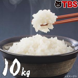新米 宮城県 登米産 ササニシキ / 5kg×2袋 計10kg / ささにしき コメ 米 白米 宮城 30年産 2018年産 特別栽培米 00888430011810261984【TBSショッピング】|tbsshopping