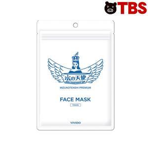 水の天使 プレミアム フェイスマスク / 1袋 / パック スキンケア 顔 肌 うるおい フェイス マスク 00732260011810261984【TBSショッピング】|tbsshopping