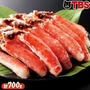生タラバガニ ポーション 加熱用 /  計700g (14-20本) / タラバガニ たらば 蟹 かに むき身 第一脚肉 00890680011810261984【TBSショッピング】|tbsshopping
