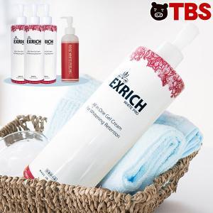 薬用 ホワイトニング オールインワン ゲルクリーム EXRICH-WHITE PRO 3本 特別 セット / 特別価格 美白 美容 洗顔 00865730011809261982【TBSショッピング】|tbsshopping