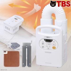 布団 乾燥機 カラリエ & 加熱式 加湿器 特別オリジナルセ...