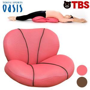 ながら骨盤チェア / 骨盤 椅子 座椅子 チェア 姿勢 ウエスト くびれ 東急スポーツオアシス 00902110001902152050【TBSショッピング】|tbsshopping