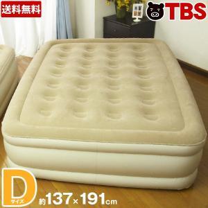 エアーベッド FuuWa ふうわ / ダブル / マットレス 寝具 快眠 便利 電動 自動 簡易ベッド コンパクト 00865970011804280942【TBSショッピング】|tbsshopping