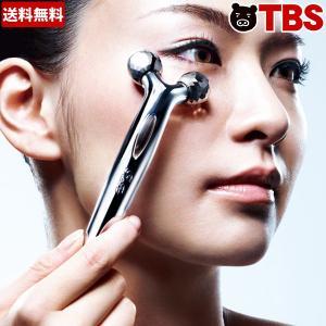 ◆気になる目元、口元のゆるみがちな肌へ吸いつくようなフィット感でやさしくケア。◆製品仕様●セット内容...