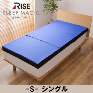 スリープマジック / 高反発 マットレス シングル 寝具 通気性 速乾 【TBSショッピング】