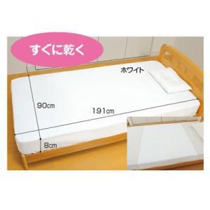 防水シーツ・速乾防水シーツ(全面ボックスタイプ)(介護用シーツ 寝具 リネン カバー 高齢者  老人