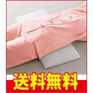ダクロンQDダブルラッセルハニカム素材フラットタイプ腰枕Sサイズ(低反発)(枕カバー 適温) )