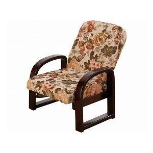 リクライニングやすらぎ座椅子 華(介護用品 福祉用具 高齢者用 老人用 お年寄り 便利グッズ )