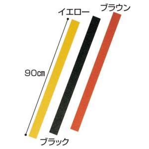 ノンスリップテープ屋外用50×900(階段 滑り止めマット 滑り止めマット 玄関  階段   階段 ...