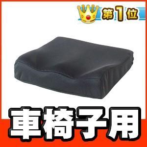 車椅子用クッション1(車いす用品 介護用品 床ずれ防止クッシ...