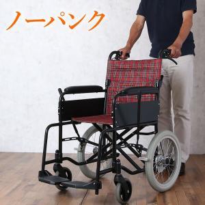 車椅子 軽量 折り畳み アルミ ノーパンクタイヤ 楽々車いす 高齢者 老人 お年寄り 便利グッズ
