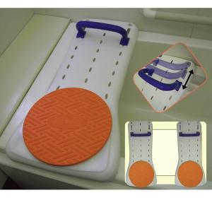 福浴 回転バスボード樹脂74(入浴用品   風呂用品 介護用品) 高齢者 老人 お年寄り 便利グッズ