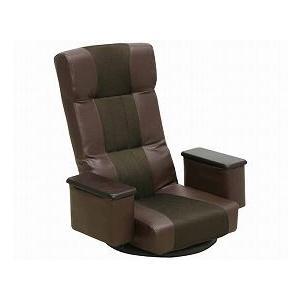 座椅子 / CS-295BR