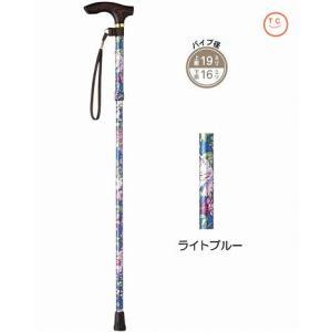 杖 ステッキ・折りたたみ杖 ハッピーステッキ(高さ調節付)つえステッキ杖 お洒落 おしゃれ