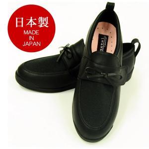 足入れらくらくシューズ パステル302 ムーンスター 月星化成 (シニアファッション 70代 80代 おしゃれ 介護シューズ レディース 靴)