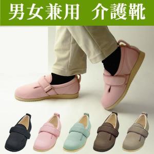 靴 レディース あゆみダブルマジック2(片足販売) 靴クツ ケアシューズ 介護くつ 福祉